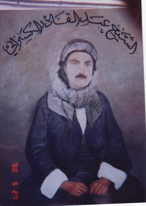 شیخ عبدالقادر کسنزانی