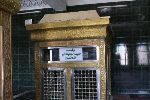 Biography of Shaikh ʿAbd al-Karim Shah al-Kasnazan