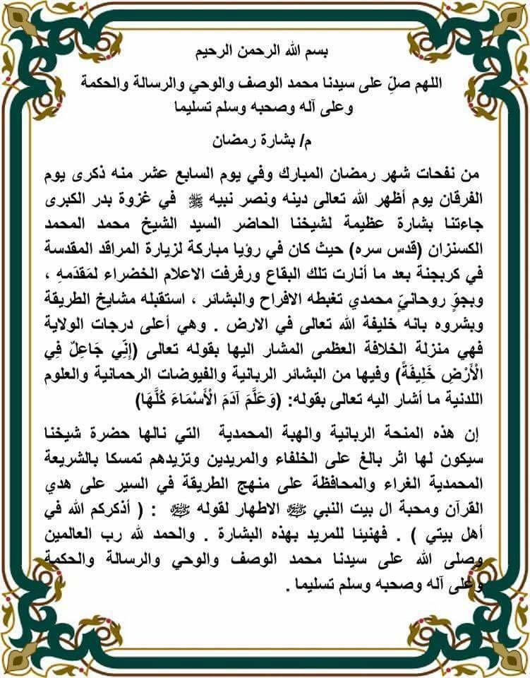 khalifa
